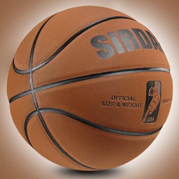 サダバスキー本革质感反毛屋内外セメントの耐久性抜き群繰毛軟皮7号ボール公式试合バスケボール5号ボール子供6号ボール女子ティンブラ7号ボール大人ボール(厚い)耐久性抜群プレゼント