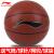 リーニンバースカットボックス特惠款韦德之道4号こども5号ボール幼稚園6号ボールティィン7号ボール男女大人部屋内外標準公式試合専用ボール5号ボールティップ025