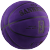 SANKEXING新着規格品まぶしい軟皮耐久性抜取群真皮牛革テクスチャ転毛超繊室外7号ボールバッシュボール5号ボール子供6号ボール女子バレーボール