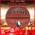 セブンボール標準室内室外男女通用bass bol合成皮革7号ボールトレーナー公式試用耐久性抜き群耐打スポーツ用品赤ブラウン-710 A(上質PU)7号ボール