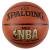 スポルディグSPALDING bass ke 7号ボール室内室外バースキー男子バスケット標準サイズNBAバッシュボール合成皮革74-66 Y
