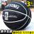 WITESSバースボール5号ボールソフトボール公式试合バケット900クラシック白黒バック【全セットプレゼント】7番ボール大人バーセット