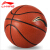 リーンボール5号ボール6号ボール7号ボール小学生ティンン子供公式试合トレインPU本革屋内外バークボックスLBQG 04-P(7号ボール)