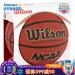 ウィルソン(Wilson)NCAAバークボール皮PU本革耐久性抜群7号ボール