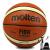 モアルドボンド合成皮革FIBA试合认证7号ボア标准通用GF 7 Xバーレル