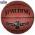 スポルディSPALDINGプラチナ伝奇NBAバッシュ公式试合PUバースケトボックス76-017 Y
