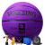 WITESSバースケトボア本革手触り室内室外セメントの耐久性抜群ボストン7号ボール軟皮式试合バケトボア厚超繊番毛紫