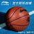 リーニンバースボール7号ボール室内外転毛軟皮セメントの7号大人規格品ウェルテル子供5号ボール6号ボール中学生バレー耐久性抜き群トレナイン男子ボール用品183【7号良質PU】