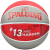 スポルディスペル7号ゴム耐久性抜群ボストンジェームズ-ハデンサインバーク83-34 Y