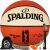 スポルディ(SPALDING)プロ公式试合室内室外PU女子バレーボックス76-09 y