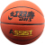 DHC公式试合バスケケット7号ボール耐久性抜き群PUBAスポーツFB 7-53 a