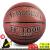 Spaldingスポルディ・レングバースホール男子7号ボール標準屋内外滑り止めPU baスケケジットボックス送打気筒ピン74-73 Y TF 1 000 CLASSIC
