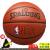 Spaldingスポルディ・レングバースケム男子7号ボール標準屋内外滑り止めPU baスケカー打気筒気筒筒筒気針74-601 Y NBAカラードリブル人
