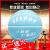 SELPHYヒョン飞706バークバック合成皮革耐久性抜き群耐打标准7号ボールバッキング公式试合スポーツ用品