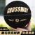クロスウェル規格品バークボックスセメントの耐久性抜き群テン学生7号ボール室外軟皮バックファーバースボックス室内吸湿バークボックス大人公式試合バスケル