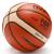 molten(molten)バケットボックス7号ボール屋内外兼用公式试合トレインインナインキング魔騰巴斯ケケケ-トボックスボックスボックス共同购买注文B 7 G 3800(元GM 7 Xの新着/FIBA)