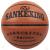 正品の重ボールトレーナーナインボール7号のボールは1 Kg 1 kg 1.3 KGの重球屋の内外耐久性抜群耐打コーチバークボックス灰1.5キロのトレインボールです。