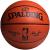 スポルディ規格NBA室内公式試合専用本革バッシュ74-696 Yスポルディ74-59 Y【全セット景品】