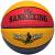 子供4号バレー5号ボール小学生幼稚園専用6番ボール女子ティップ7番ボール大人屋外セメントの子供5番ボール赤黄色のボールボールボールボール
