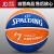 スポルディ・スピリット7番ボールゴムバスキー室外トレーニン教育バーク83-34 Y