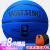 WITESS翻毛軟皮ピューセメント地滑り止めベースボール大人室外バンカー標準7号ボール青銀辺7号大人標準ボール丨プレゼント