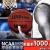ウィルソルベースケツ公式試合7番ボール大人ボールボール5番ボール大人バスケットボール