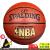 Spaldingスポルディ・レングバースケム男子7号ボール標準屋内外滑り止めPU baスケケースエアシリンダ送りピン74-677 Y NBA超ソフト