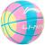 リーニ-NINGレインボーバークボックス小学校トレニン室外5番ボールカラーゴム子供バークボックスボックスLBQK 655-1