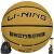 リーニ-NING CBAリーグ公式试合バケット経典耐久性抜き群反ファーPUバースケケース165-1