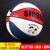 サダ子供バレー幼稚園小学生専用5番ボール4テジョン7番ボール室外セメントの耐久性抜群コルピバスキー軟皮-501赤青青白-5番ボール(5-10歳)