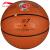 リアルナイン(LI-NING)バースボックス7号ボール大人CBAボール耐久性抜き群滑り止め好風合い屋内外公式试合トリッグバレーCBA狼牙シリーズ-7番ボール