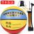 子供5号ボール幼稚園バークボックス小学生男子女子lanciuティップ7号ボール標準バークボックス5号ボールPUバークボックス