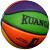 狂迷迷(kuangmi)狂迷子供バケット5番ボール小学生ティン女子6番ボール標準7番ボールlanciu 5番子供ボール-8色