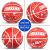 子供バレーボックス正品ゴム3-4-5-6-7番ボール室内室外耐久性抜群小学生子供トニック幼稚園の赤ちゃんは柔らかくて手専用の柔らかい皮を傷つけないトニックボールの赤い5番ボール(4-12歳向き)