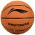 リアルナインボール7号ボールハウス内外の反毛耐久性抜群コンクリートの大人7号ボール室内室外大人子供用スーパーボックス461-1黒の毛皮モデル
